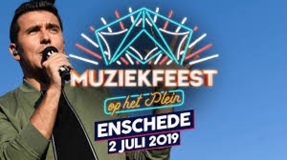 Muziekfeest 2019 (TV)